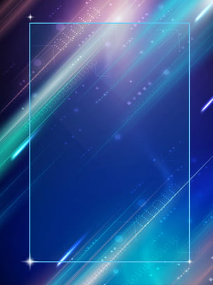 Blue light gradient tech background , Creative, Technological Sense, Blue Light Background image