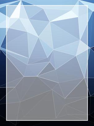 藍色簡約漸變低多邊形 , 藍色, 黑色, 簡約 背景圖片
