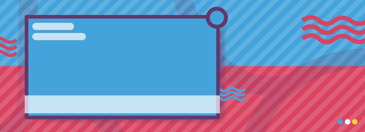Blue pink criativo split slash geometria bandeira de Memphis Azul Pink Rosa vermelha Pó azul Memphis Memphis Azul Pink Rosa Imagem Do Plano De Fundo