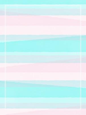 Blue pink stitching nền hoang dã # Màu Xanh Màu Hình Nền