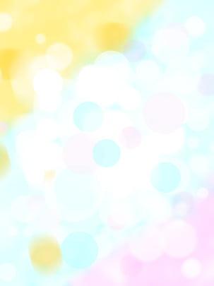 Màu xanh vàng mất giấc mơ Hồng Cốc vầng sáng nền Mất Tiêu Vầng Hình Nền