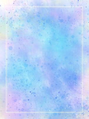 藍紫色夢幻潑墨百搭背景 , 藍色, 紫色, 背景 背景圖片