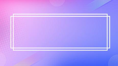 Vento de gradiente minimalista roxo azul ppt esporte cartaz modelo plano fundo Gradiente Modelo Ppt Imagem Do Plano De Fundo