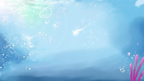 नीला समुद्र का पानी बुलबुला संयंत्र कार्टून पृष्ठभूमि, नीला, समुद्र का पानी, बुलबुला पृष्ठभूमि छवि
