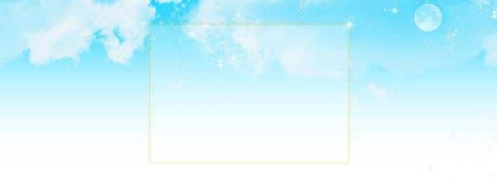 藍天白雲背景唯美簡約背景, 藍天, 白雲, 背景 背景圖片