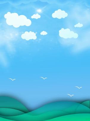 Bầu trời xanh và nền mây trắng Bầu Trời Xanh Hình Nền