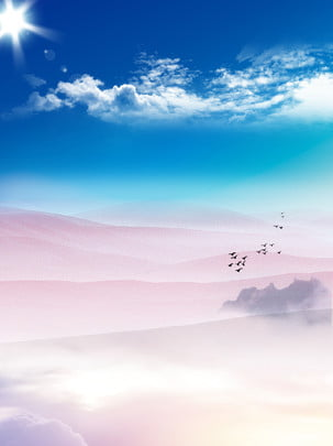 Blue Sky And White Clouds Background, Blue Sky, White Clouds, Blue Sky And White Clouds, Background image