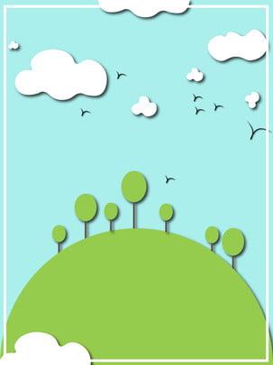青い空と白い雲の創造的な紙切れ風の背景 クリエイティブ 紙切れ風 バックグラウンド 背景画像