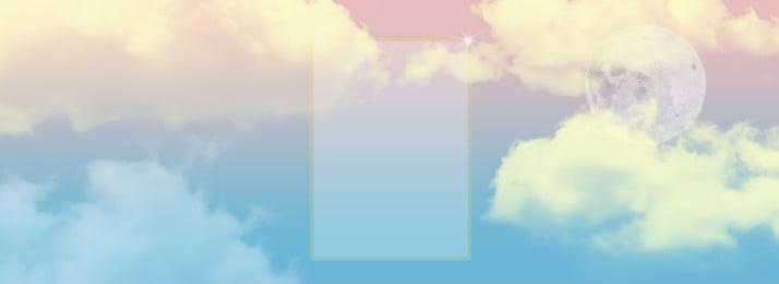 Bầu trời xanh và mây trắng nền trăng đơn giản và đẹp Bầu trời xanh Mây Bầu Giản Đẹp Hình Nền