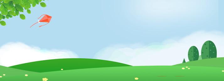 藍天白雲, 藍天, 白雲, 草地 背景圖片