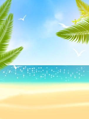 Bầu trời biển màu xanh tối giản nền mùa hè Mùa Hè Sáng Hình Nền