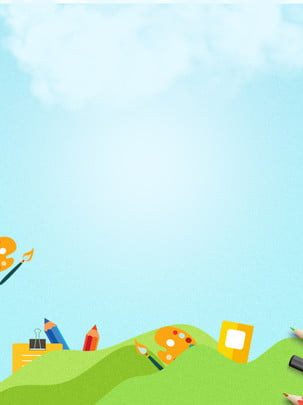 Bầu trời xanh mây trắng sườn đồi mùa học bảng vẽ bút chì nền poster công cụ Bầu Trời Xanh Hình Nền