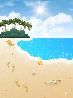 Bầu trời xanh mây trắng nền biển đầy nắng Đảo Vẽ Tay Hình Nền