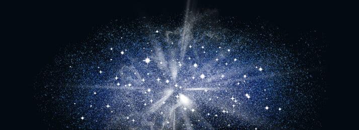 青い星の背景 夜空 星空 スターライト バナーの背景 黒 ブルー ロマンチックな オーロラ 青い星の背景 夜空 星空 背景画像