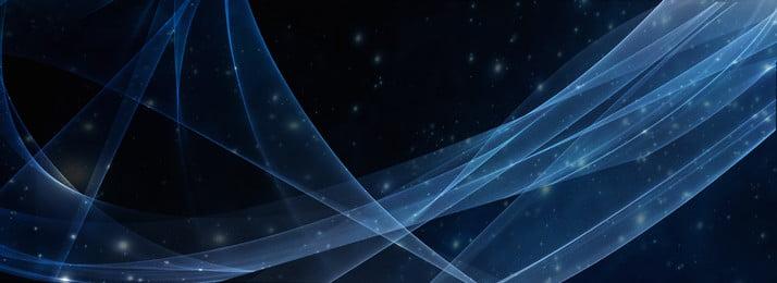 Голубое звездное небо луч синий луч мягкий Звездное небо Наука и стиль будущее дизайн Фоновое изображение