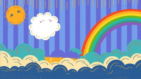 Blue Striped Rainbow Colorful Cloud Sun Cartoon Background, Blue, Stripe, Rainbow, Background image