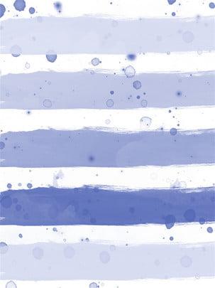 ब्लू धारीदार पानी के रंग ढाल पृष्ठभूमि , नीला, आबरंग, पट्टी पृष्ठभूमि छवि
