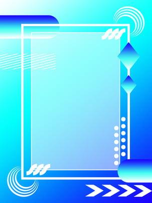 blue stylish geometric cool background , Blue, Fashion, Geometric Background image