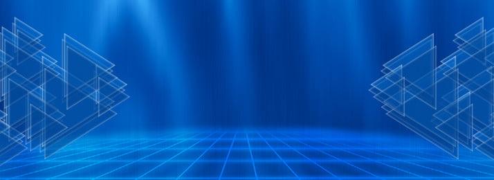 fundo azul tecnologia, Fundo De Tecnologia, Grade, Azul Imagem de fundo