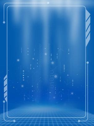 ब्लू प्रौद्योगिकी पृष्ठभूमि चित्रण , भविष्य की तकनीक, नीली पृष्ठभूमि, भविष्य शुरू करो पृष्ठभूमि छवि