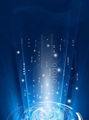 ブルーテクノロジーデジタル時代のスマートな背景 , インテリジェント, デジタル, エレクトロニクス 背景画像