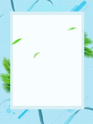 ब्लू वर्टिकल स्ट्राइप्स शेडिंग बैकग्राउंड नीला खड़ी धारियाँ लकीर खींचने , की, किरण, सरल पृष्ठभूमि छवि