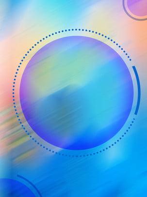 Màu xanh tím mơ mộng bong bóng nền đẹp Màu Xanh Tím Hình Nền
