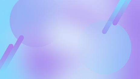 fundo gradiente azul violeta ppt, Roxo Azul, Gradiente, Simples Imagem de fundo
