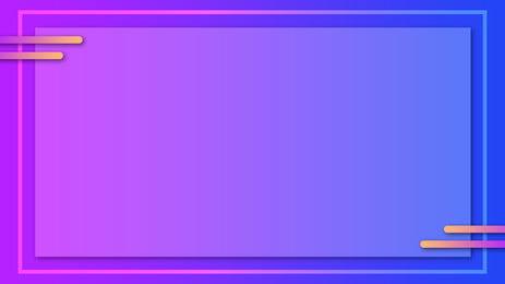 ब्लू वायलेट ग्रेडिएंट सरल वायुमंडलीय पीपीटी पृष्ठभूमि, बैंगनी, क्रमिक परिवर्तन, सरल पृष्ठभूमि छवि