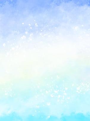 藍色水彩夢幻時尚簡約背景 , 藍色, 水彩, 夢幻 背景圖片