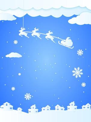 Màu xanh mùa đông bông tuyết nền đẹp Màu Xanh Mùa Hình Nền