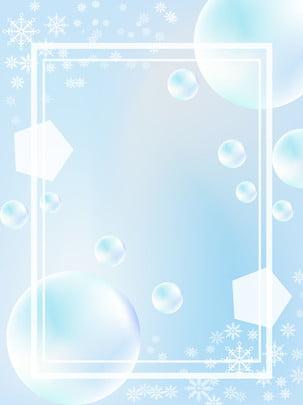 Chất liệu nền tuyết mùa đông xanh Màu Xanh Độ Hình Nền