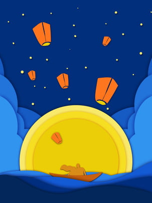 boat starry sky paper cut lovers moon night blue kongming lantern sea , Background, Kongming Lantern, Starry Sky Background image