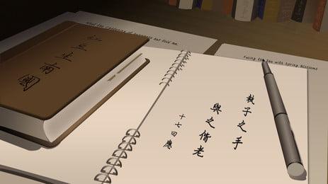 trên bàn và máy tính xách tay bút sách nền, Bàn Giấy, Sách, Máy Tính Xách Tay Ảnh nền