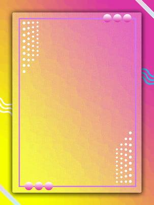 brilhante tridimensional gradiente geométrico fundo do insecto , Brilhante, Geometria, Gradiente Imagem de fundo