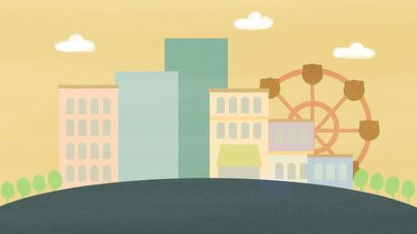 化校園風教學樓摩天輪背景素材, 校園風, 開學季, 摩天輪 背景圖片