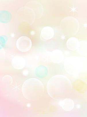 màu kẹo 朦胧 điểm mờ mơ màng , Màu Kẹo, Không Rỏ Ràng, Điểm Làm Mờ Ảnh nền