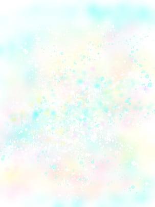 कैंडी रंग फैशन सरल सपना पृष्ठभूमि , कैंडी रंग, फ़ैशन, सरल पृष्ठभूमि छवि