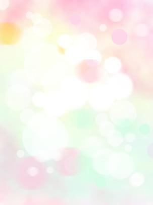 糖果色暈染失焦光斑夢幻背景 , 糖果色, 渲染, 失焦光斑 背景圖片