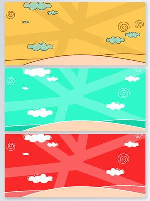 Cartoon 61 crianças dia orgia amarela 66 cartaz fundo 61 66 Criança Imagem Do Plano De Fundo