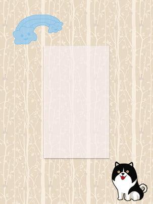 phim hoạt hình con chó mây trắng , Phim Hoạt Hình động Vật, Cún Con, Mây Trắng Ảnh nền
