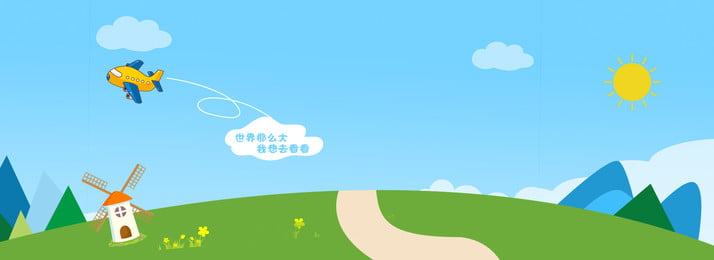 banner nền hoạt hình Banner Fig Hoạt Hình Nền