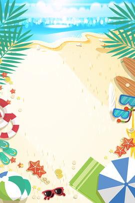 cartoon bãi biển chơi mùa hè du lịch chống nắng nền quảng cáo phim hoạt hình bãi , Cảnh, Nền, Lịch hình nền