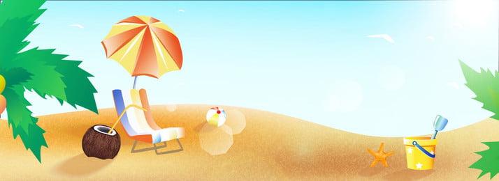 漫画ビーチ白い雲夏バナーの背景 漫画 ビーチ ココナッツの木 背景画像