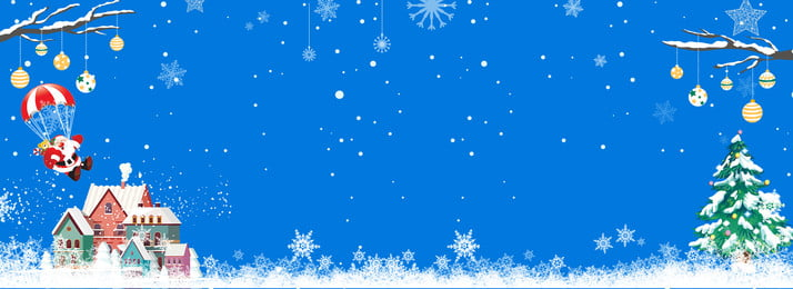 漫画クリスマス雪の風景冬のポスターの背景 漫画 クリスマス サンタクロース 雪のシーン 家 クリスマスツリー 支店 スノーフレーク バックグラウンド 漫画クリスマス雪の風景冬のポスターの背景 漫画 クリスマス 背景画像