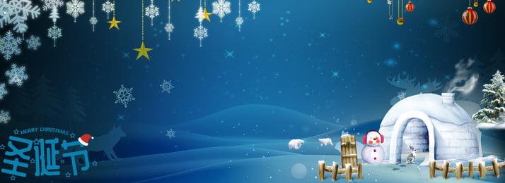 漫画クリスマス雪景色のポスターの背景 クリスマス 漫画 夜 クリスマス 雪だるま スノーフレーク バックグラウンド クリスマス 漫画 夜 背景画像