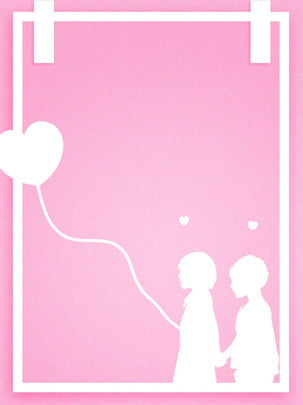 卡通可愛牽著手的情侶剪影相片情人節背景 , 相片, 情人節, 愛心 背景圖片
