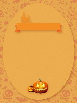 Cartoon dễ thương nền biên giới halloween Dễ Thương Phim Hình Nền