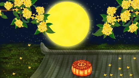Мультфильм милый Праздник середины осени звездное дерево османтуса и mooncake фон Мультфильм фон Праздник Фоновое изображение