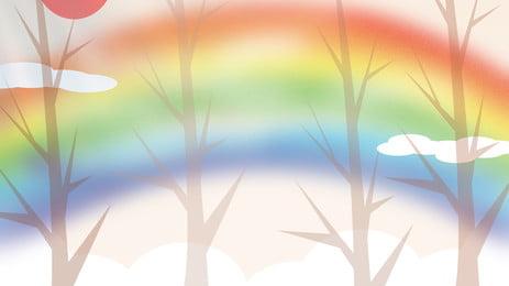 Cartoon Cute Rainbow Illustration Background Design Background,lovely,rainbow,illustration Background,forest,forest,background,banner Background,advertising, Background, Background, Material, Background image